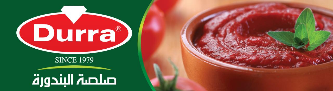 الطماطم والصلصات