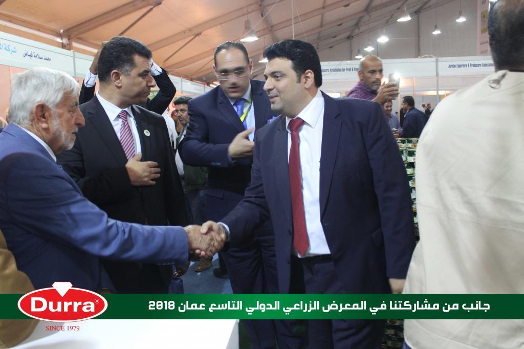 جانب من مشاركتنا في المعرض الزراعي الدولي التاسع عمان 2018