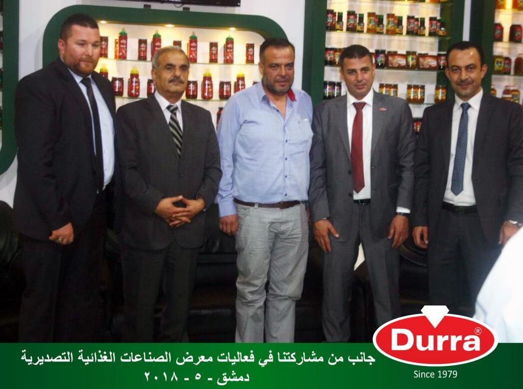 جانب من مشاركة شركة الدرة في معرض الصناعات الغذائية التصديرية في دمشق