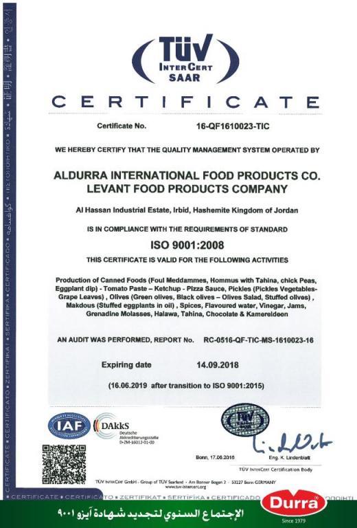 مجموعة الدرة العالمية للمنتجات الغذائية تطور وتحدث نظام إدارة الجودة ISO  9001   لعام 2015 ، ونظام سلامة الغذاء ISO 22000 لعام 2008