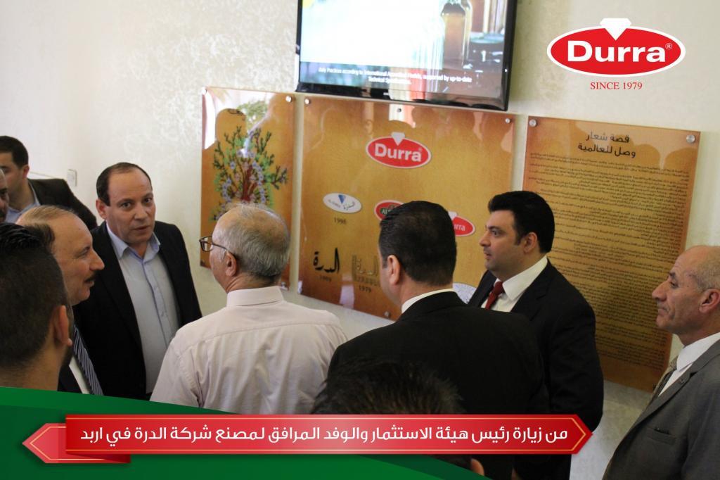 جانب من زيارة رئيس هيئة الاستثمار الدكتور خالدالوزني