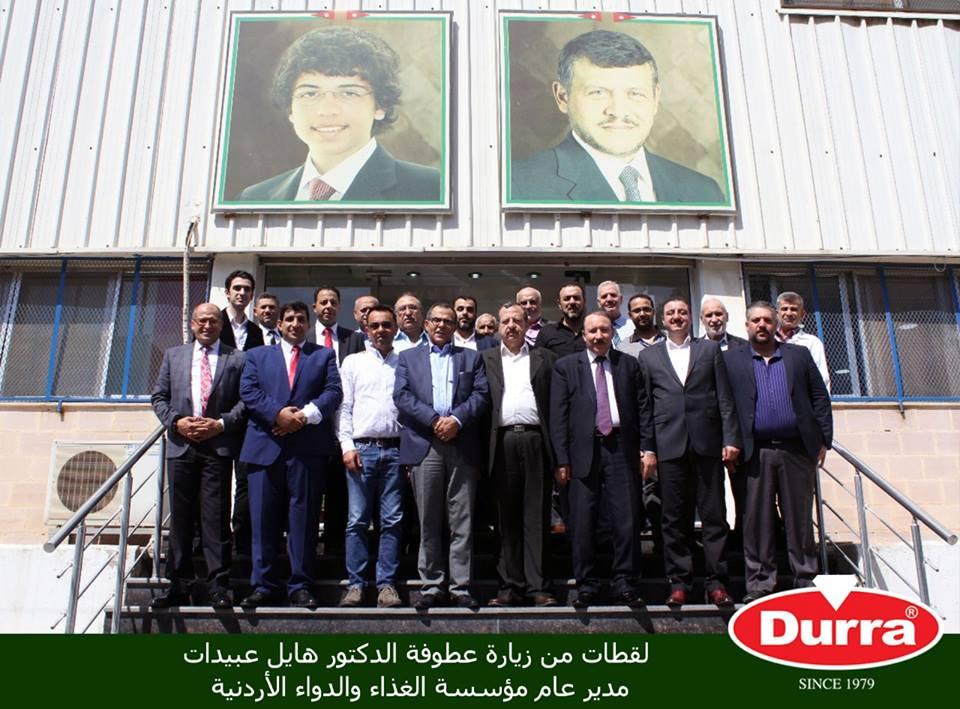زيارة الدكتور هايل عبيدات مدير عام مؤسسة الغذاء والدواء الأردنية لمصنع شركة الدرة العالمية
