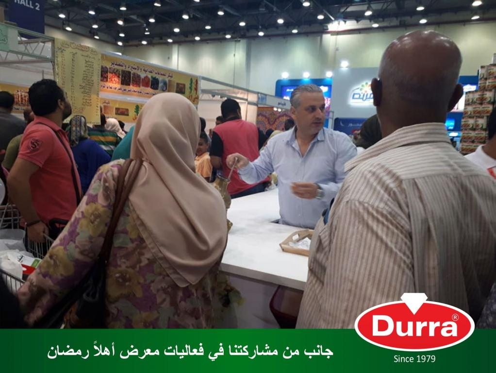 لقطات من فعاليات اليوم الأول من معرض أهلاً رمضان في جمهورية مصر العربية