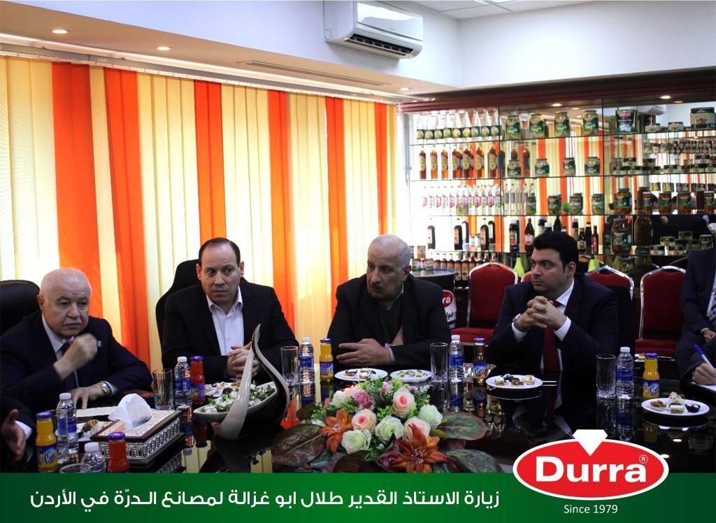 زيارة السيد طلال ابو غزالة (رئيس مجموعة طلال ابو غزالة العالمية) لشركة الدرة للمنتجات الغذائية  في الأردن