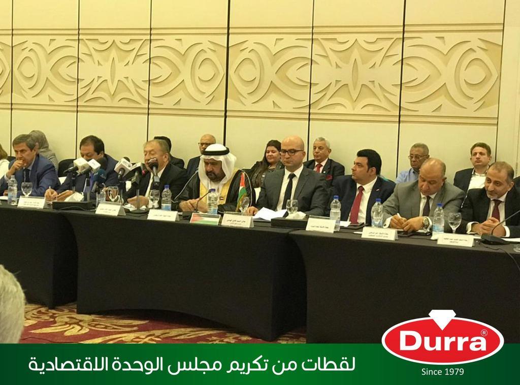 لقطات من تكريم مجلس الوحدة الاقتصادية