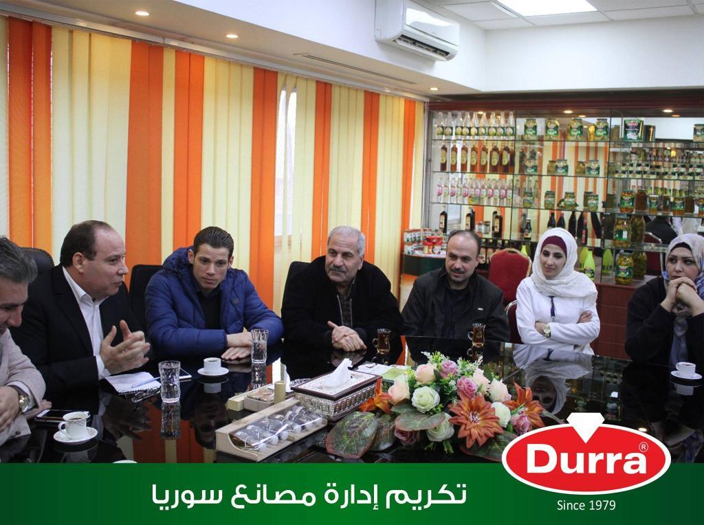 تكريم لإدارة مصانع الـدرّة في سوريا