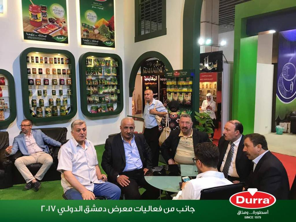 جانب من مشاركتنا في فعاليات معرض دمشق الدولي العريق - سوريا