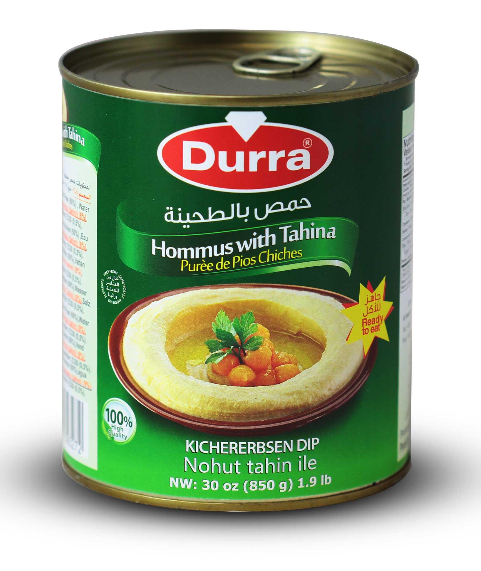 حمص بالطحينة علبة صفيح 850 غ