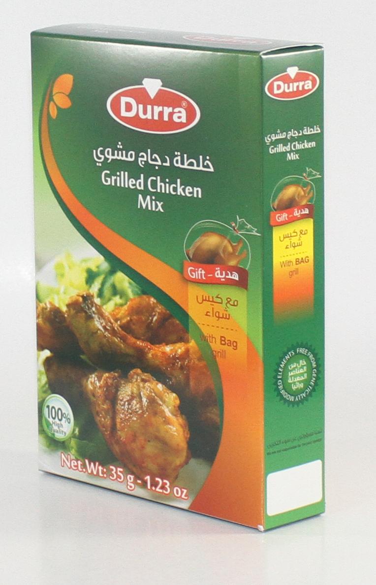 خلطة الدجاج مشوي مع كيس شواء علبة كرتون 35غ