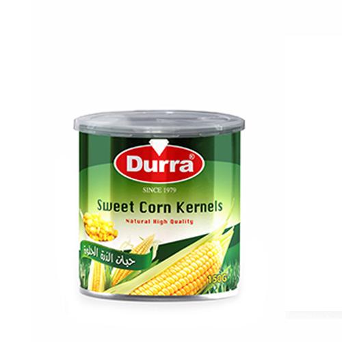 حبات الذرة الصفراء   150 غرام