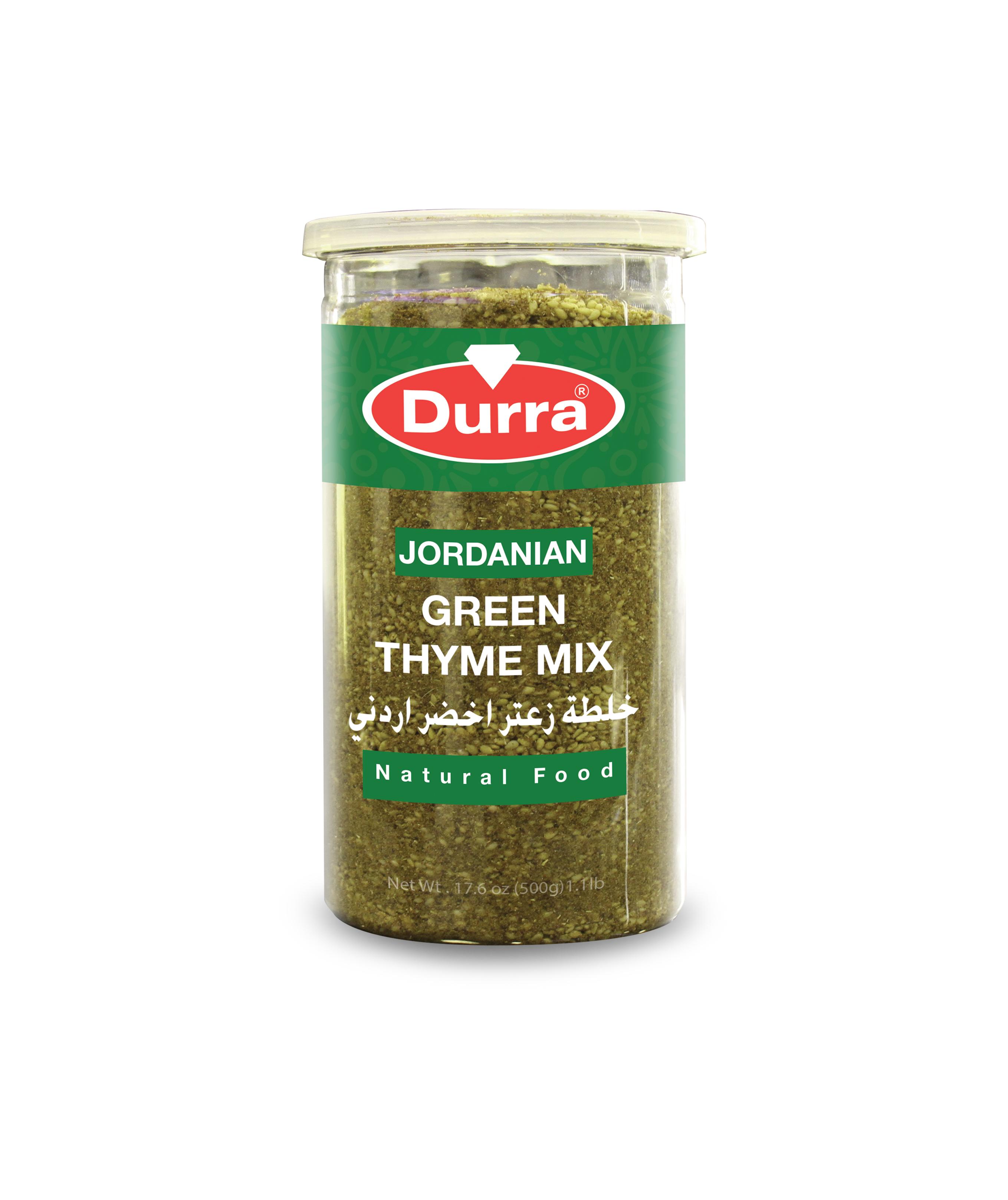 زعتر اخضر اردني مطربان بلاستيك450غ