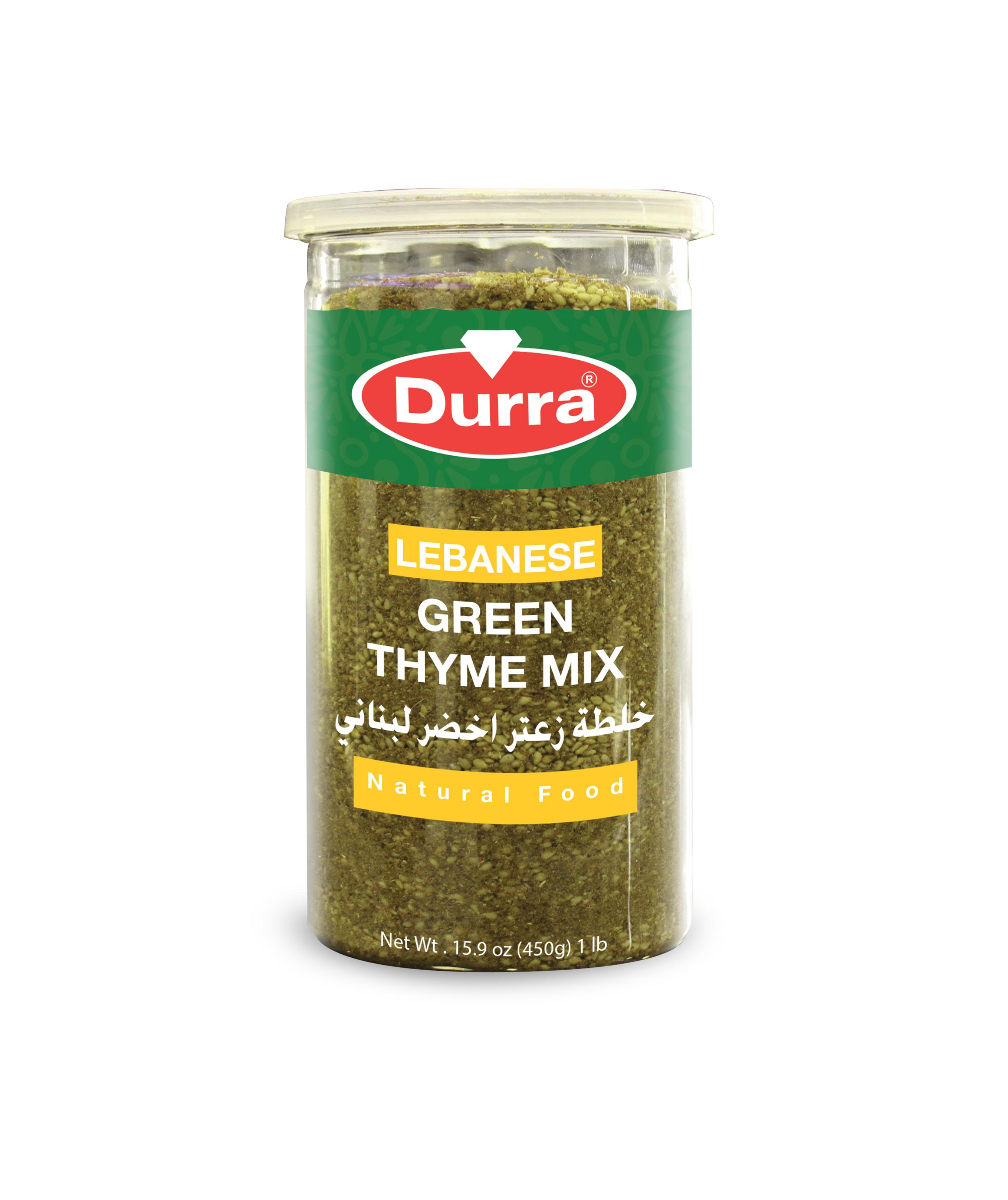 زعتر اخضر لبناني مطربان بلاستيك 450غ