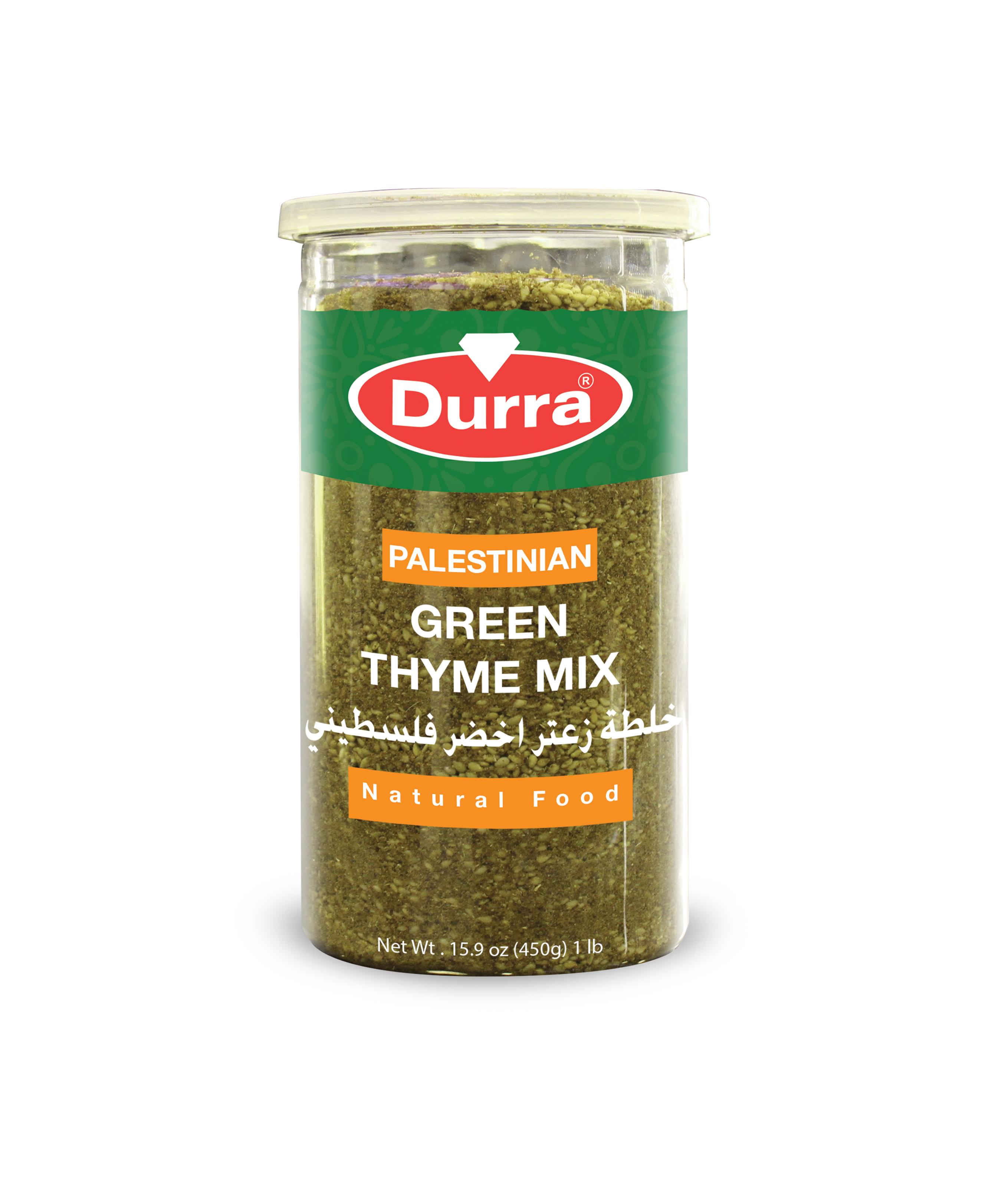زعتر اخضر فلسطيني مطربان بلاستيك 450غ