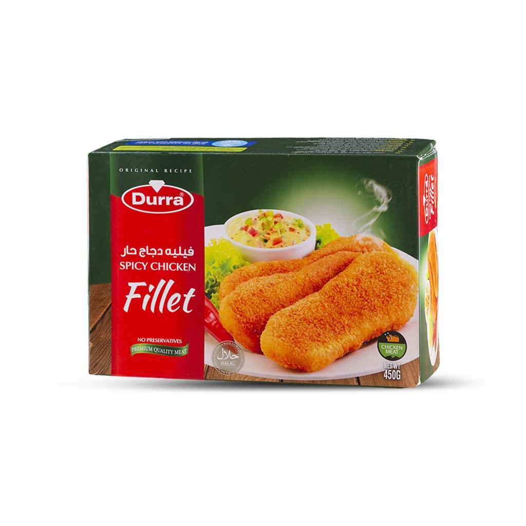 فيليه دجاج حار 450 غ حار علبة