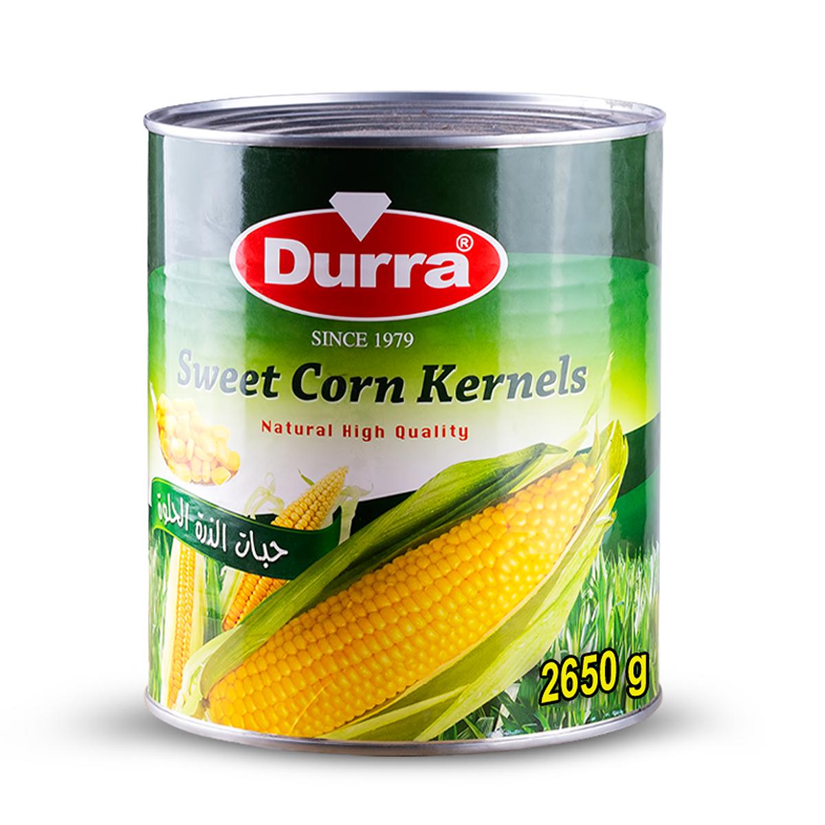 حبات الذرة الحلوة 2650غ
